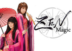 discount code for Zen Magic tickets in Las Vegas - NV (Saxe Theater at the Miracle Mile Shops)